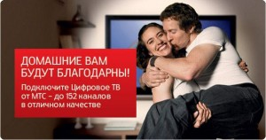 home-tv_mts