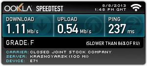 speedtest_1