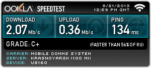 speedtest_7
