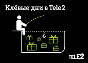 tele2-krsk_competition